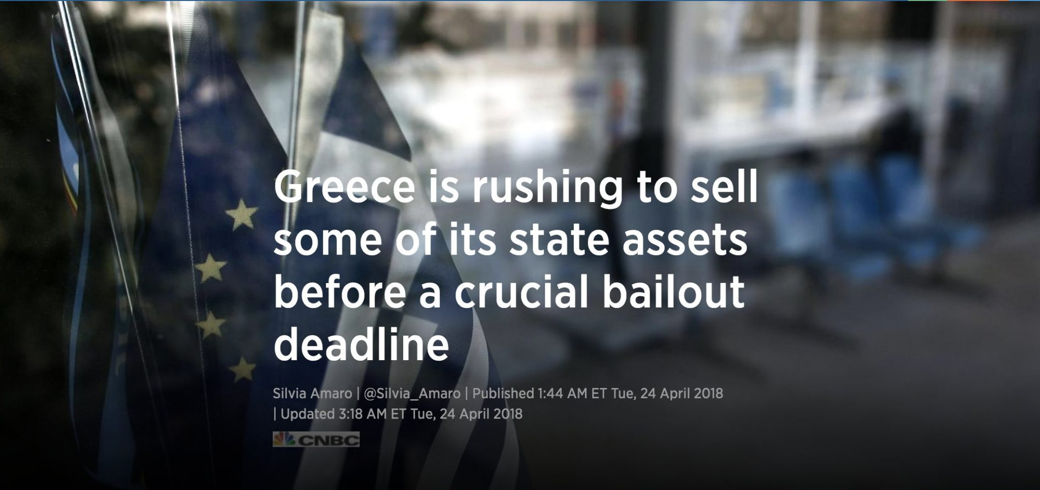 Greece is rushing to sell some of its state assets before a crucial bailout deadline