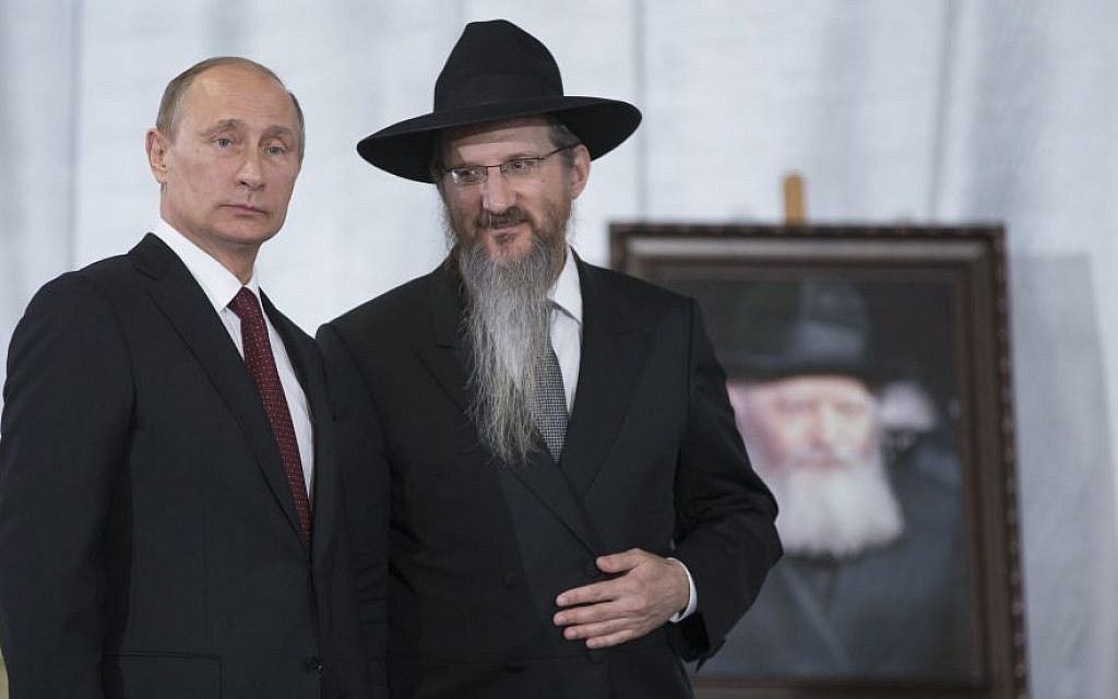 Jewish Power, Israel and Russia