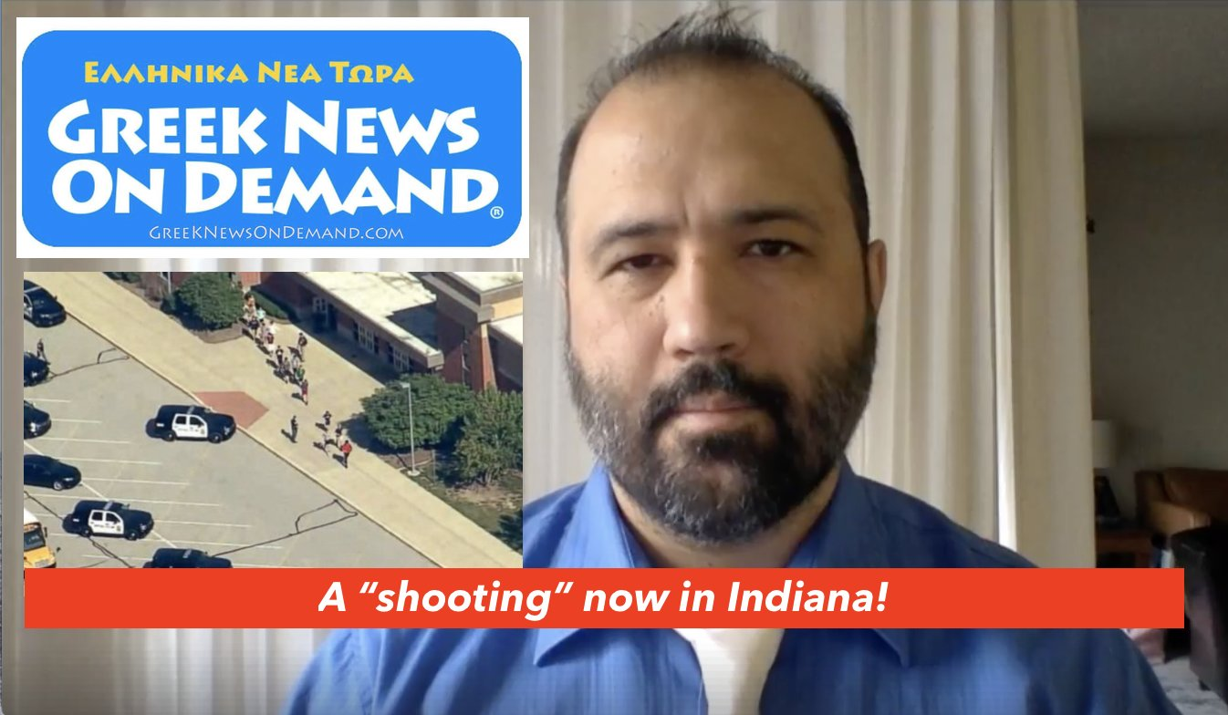 """Shooting"" at school in Noblesville, Indiana and the truth on the #SantaFeShooting (False Flag)"