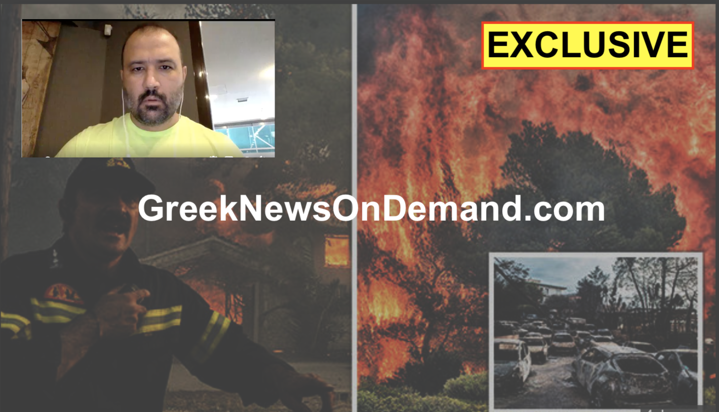 American and foreign embassies warn their citizens to flee fires in Greece early on but do NOT share their info with Greeks! – #GreeceFires