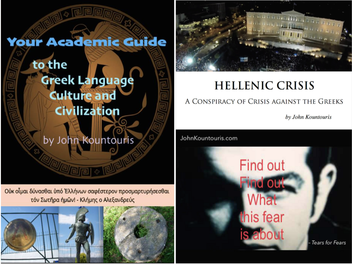 Journalist/author John Kountouris' bombshell books which expose the Greek crisis CONSPIRACY!