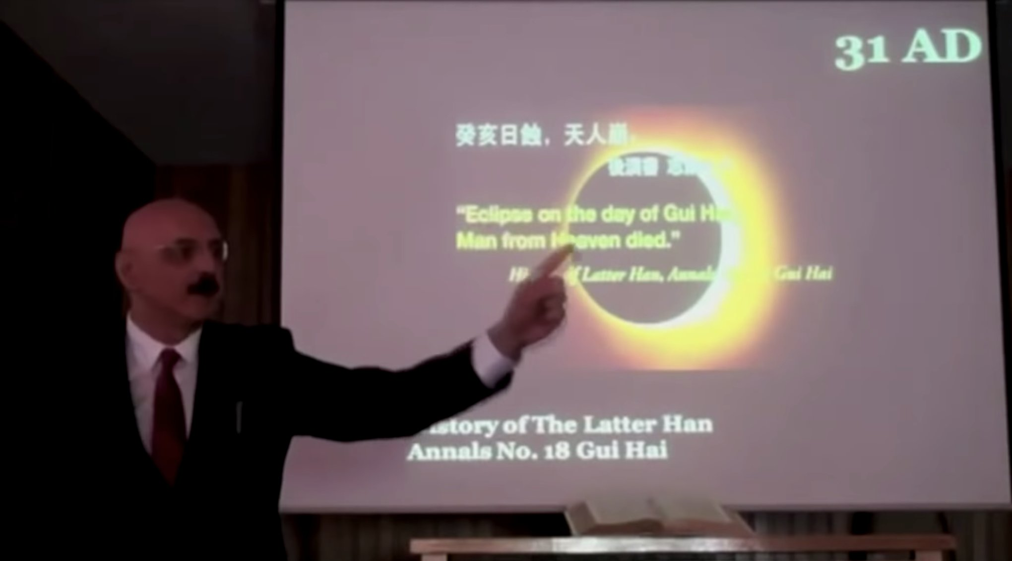 Ancient Chinese Writings Prove the existence of Jesus Christ!