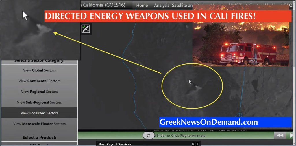 「Directed Energy Weapons in California」の画像検索結果