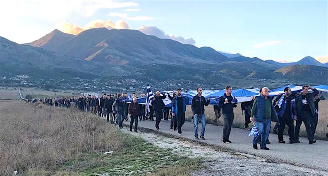 Albania Says 52 Greeks at Katsifas Funeral 'Undesirable'