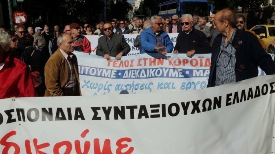 Greek Pensioners Rally Against Austerity