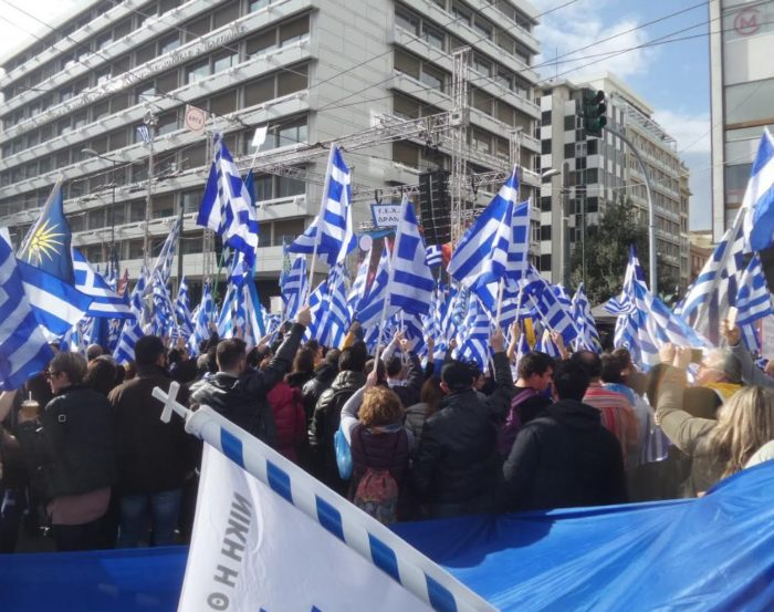 Macedonia Rally: Thousands Gather in Athens to Protest Prespa Agreement