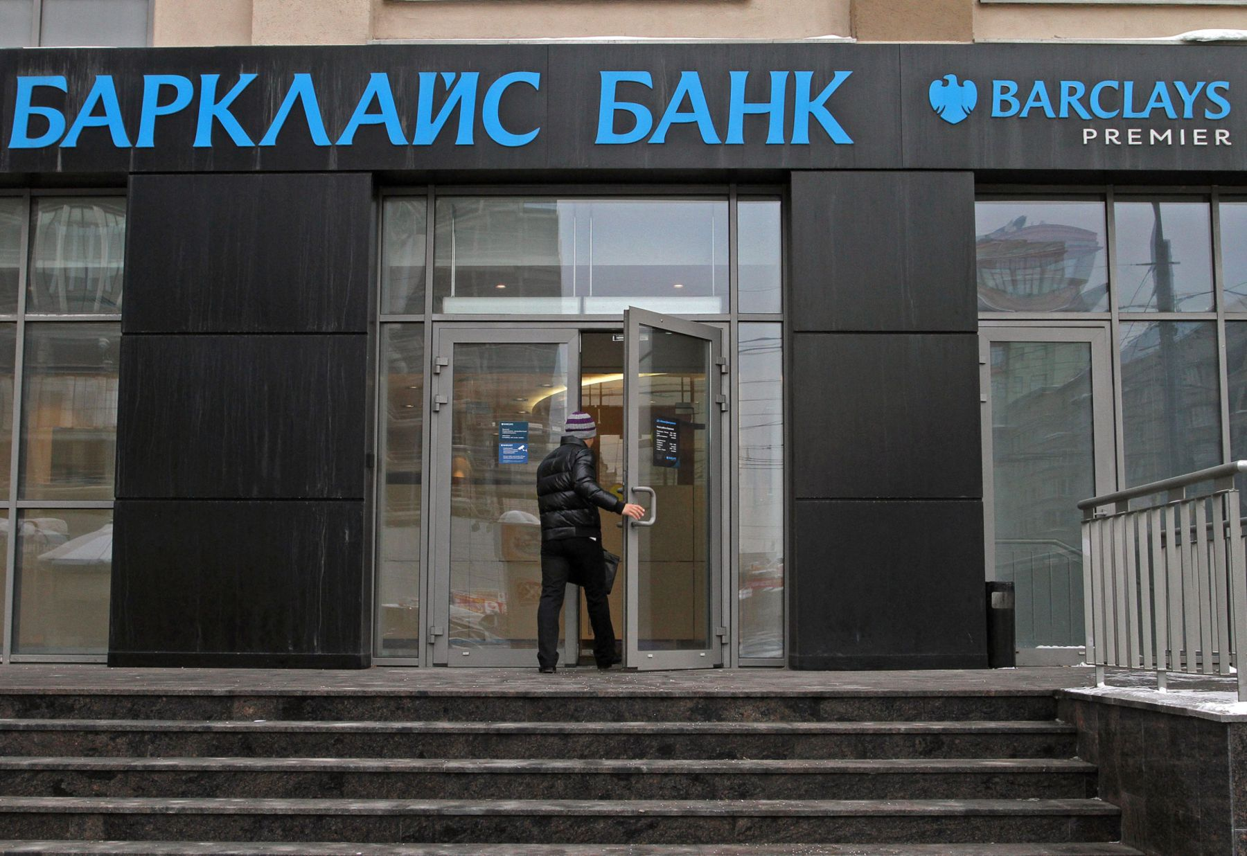 As Barclays Tried to Avoid Bailout, Russia Offered to Buy a Stake