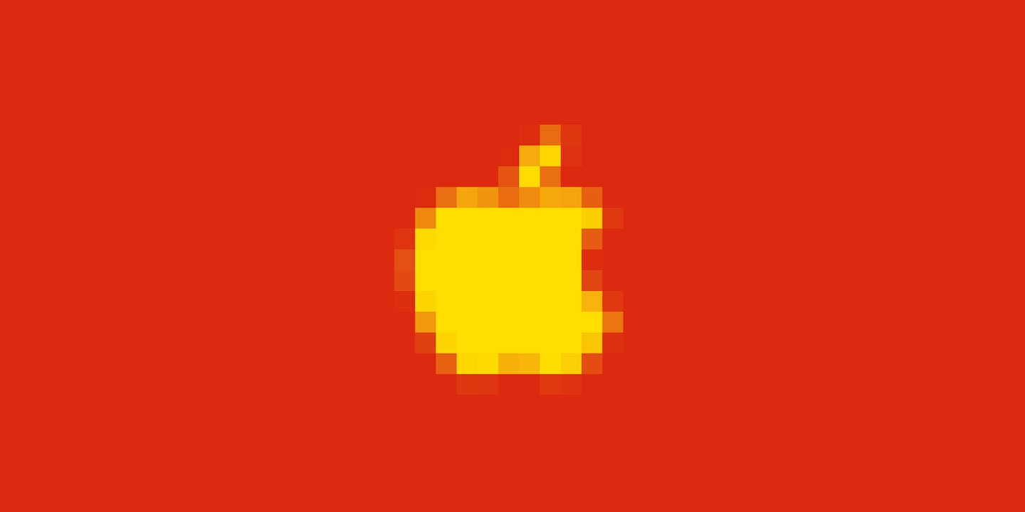 NEW SITE EXPOSES HOW APPLE CENSORS APPS IN CHINA FOR THE CHINESE GOVERNMENT