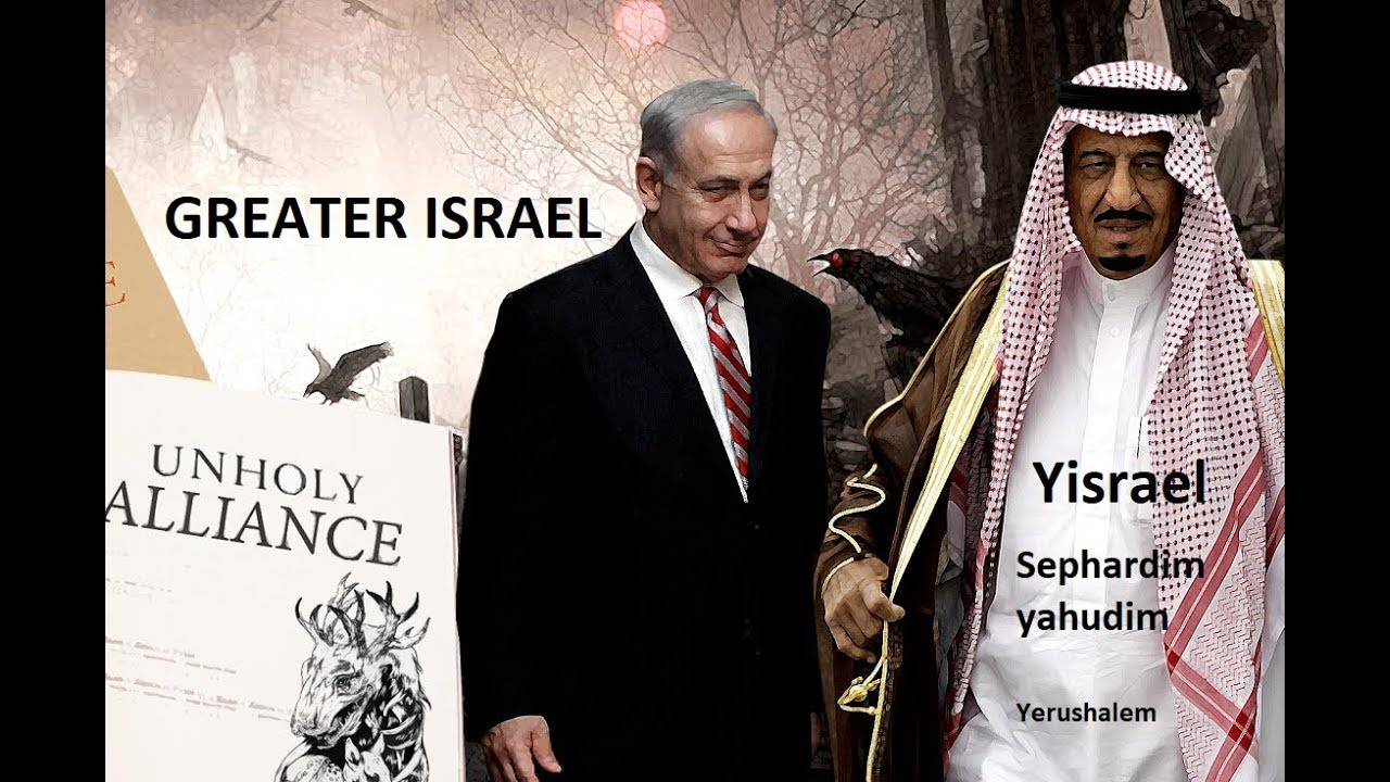 Israel Now Controls Saudi Arabia – Reality of Albert Pikes Plan! Prepare For New World Disorder