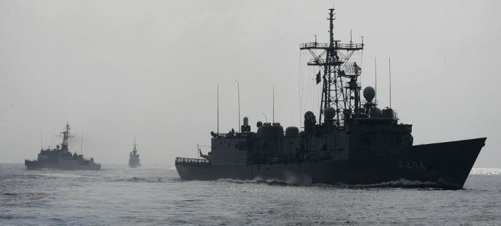 Turkey to Hold Massive Military Exercise in the Aegean