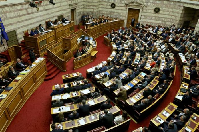 Greek Parliament Set To Vote On FYROM's NATO Accession