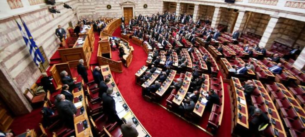 FYROM's NATO Accession to Be Ratified by Greek Parliament Next Week