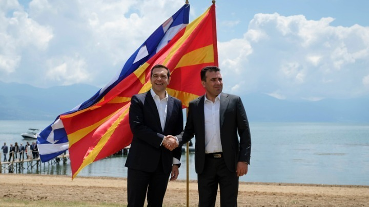 FYROM Officially Changes Name to North Macedonia and it's ALL ILLEGAL!!!