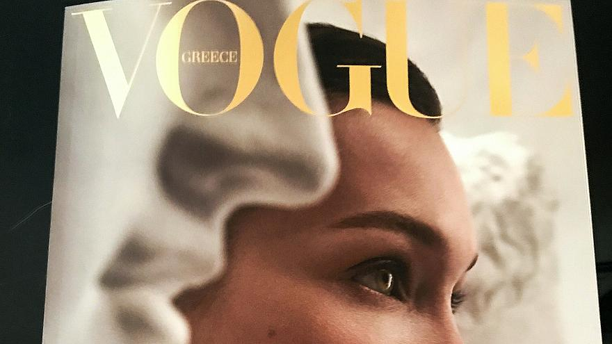 Vogue magazine makes comeback in Greece as recovery looms