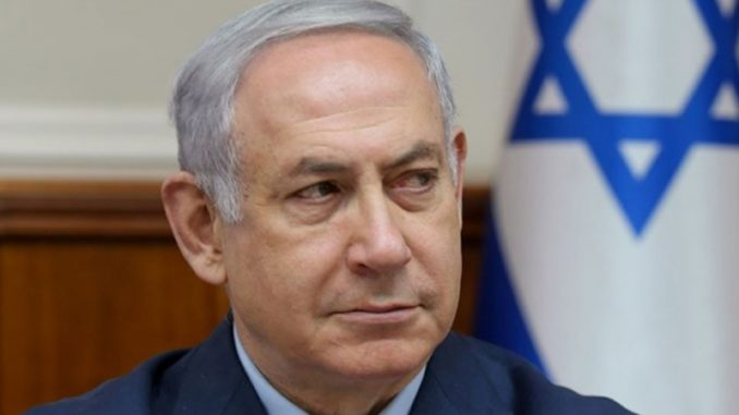 Netanyahu Says He Plans To Annex Settlements In West Bank