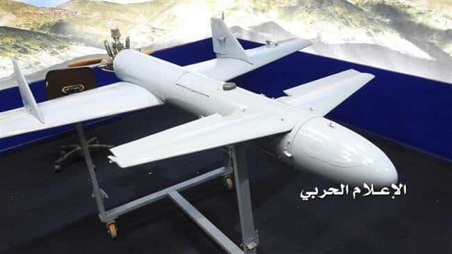Yemeni drone cuts Saudi major pipeline