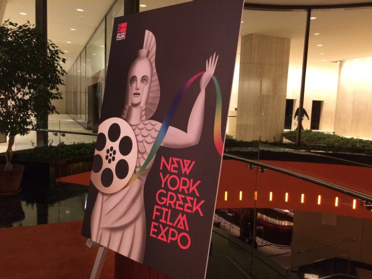 NY Greek Film Expo Opens with Cliffs of Freedom (Photos)