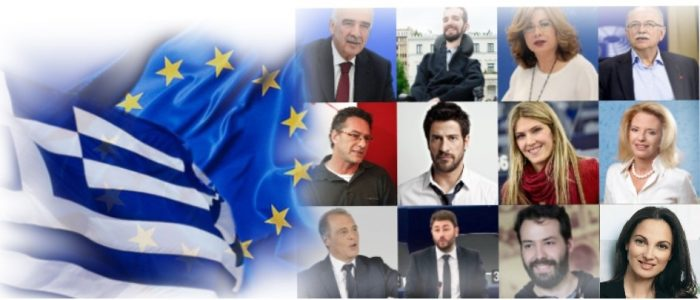 The 21 People Most Likely to Become Greece's Next MEPs