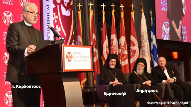 BREAKING NEWS: Multiple Scandals Being Exposed Throughout Ecumenical Patriarchate