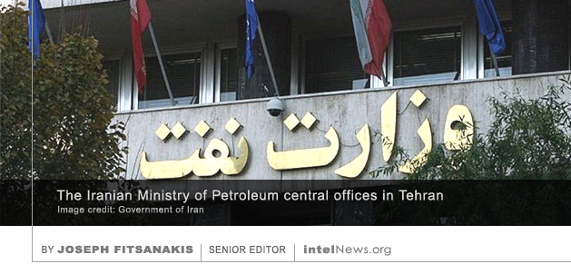 Western Media BLACKOUT: Iran announces arrest of 16 oil ministry officials for spying for CIA
