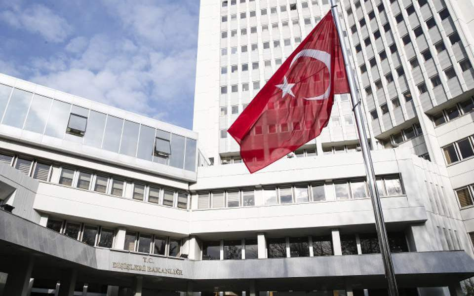 Turkey reacts to appointment of Muslim religious leaders in northern Greece by state