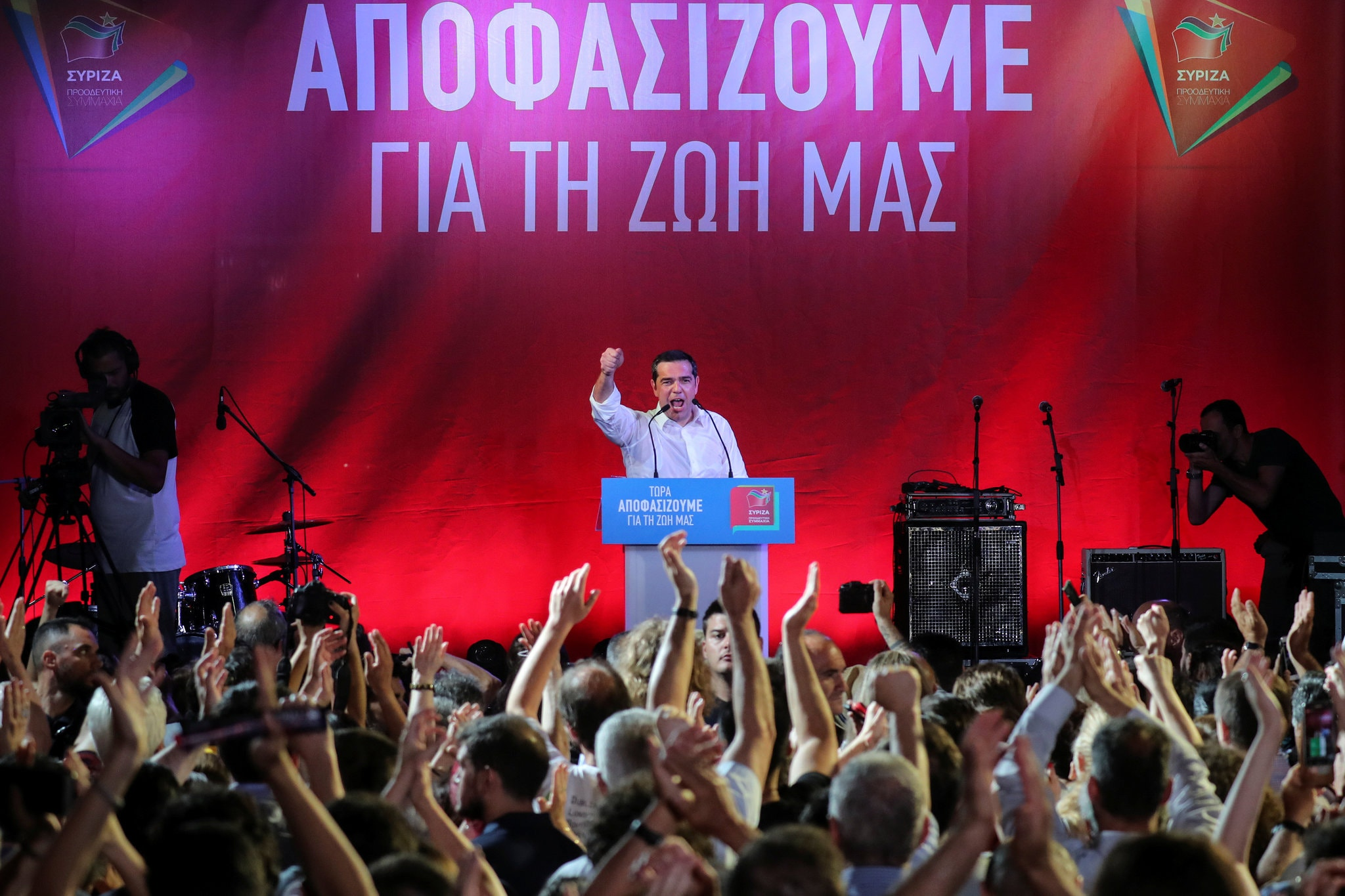 New York Times: Tsipras, Having Changed Greece, Now Seems Poised to Lose It