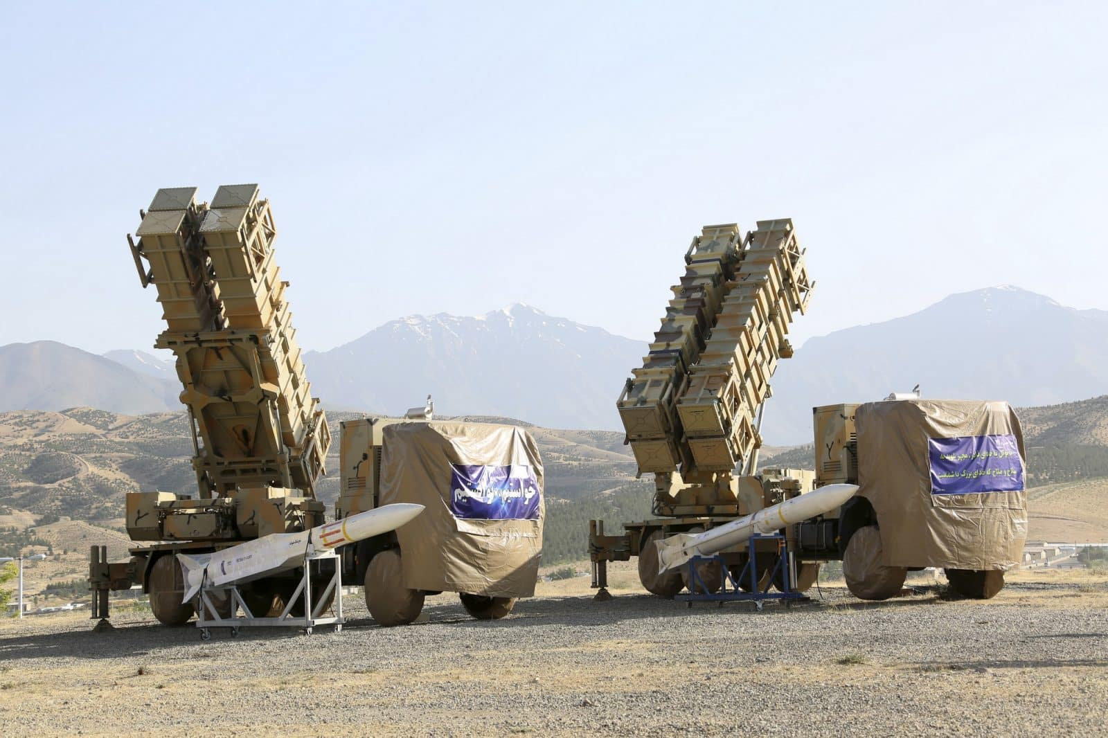 Iran unveils new domestically-built missile system
