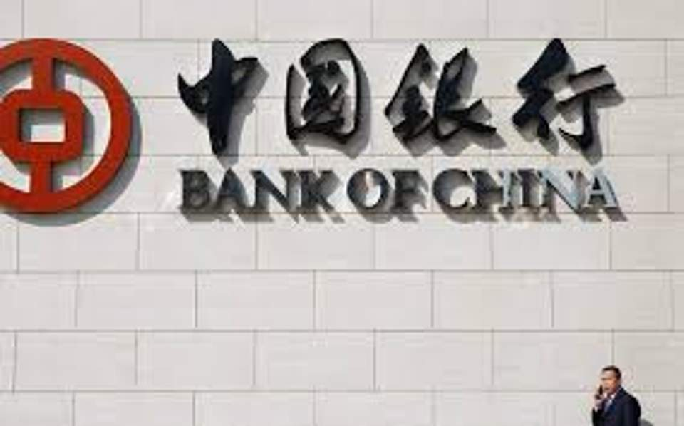 Bank of China coming to Greece this year