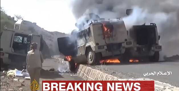 Saudi Army Suffers Major Defeat by Invading Yemeni Tribesmen -(beware, graphic video)