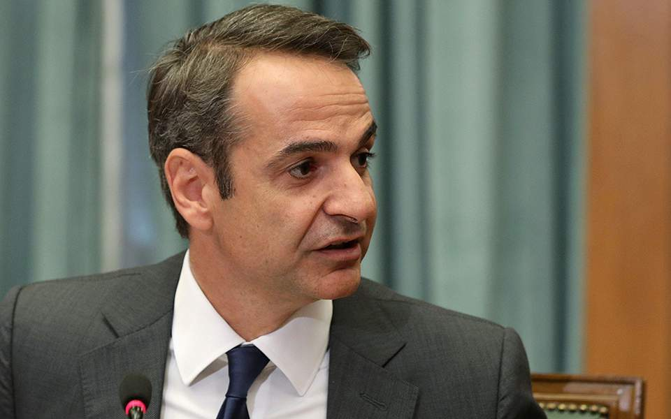 Mitsotakis to Washington Post: Greece will be different in four years