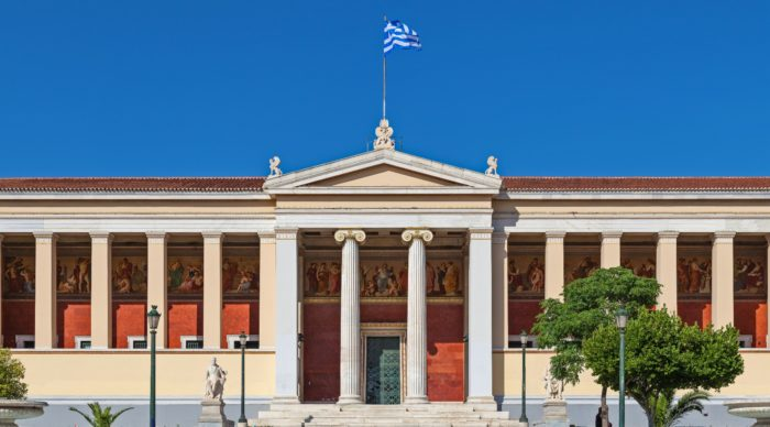 University of Athens Will Offer First English-Language Bachelors Degree in Greece