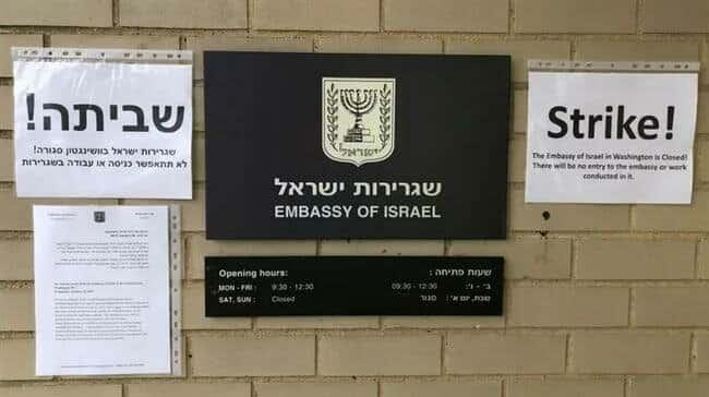 All Israeli embassies, consulates go out on strike over low pay