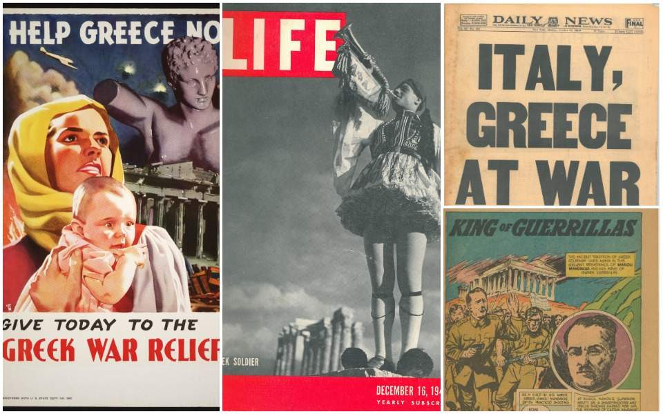 The 'No' that changed perceptions of modern Greece