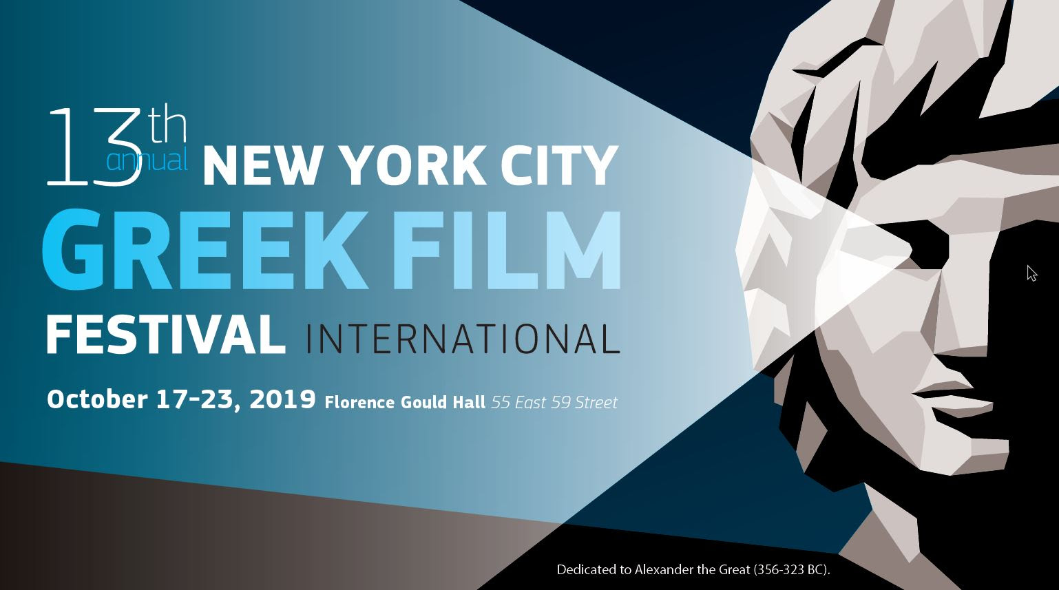 NYC GR Film Festival: THE LEGEND OF ALEXANDER THE GREAT AS ANCIENT GREEK AND BYZANTINE LEGACY