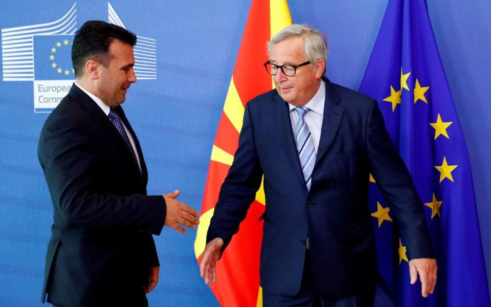 """Greek"" government supports a modern, European North ""Macedonia"""