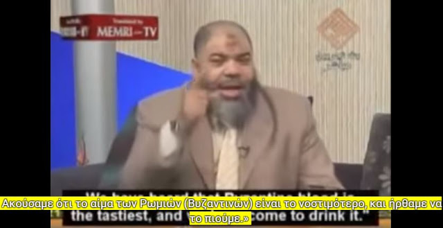 Muslim cleric admits that Muslims drank Christians blood. Do they STILL do it…TODAY???