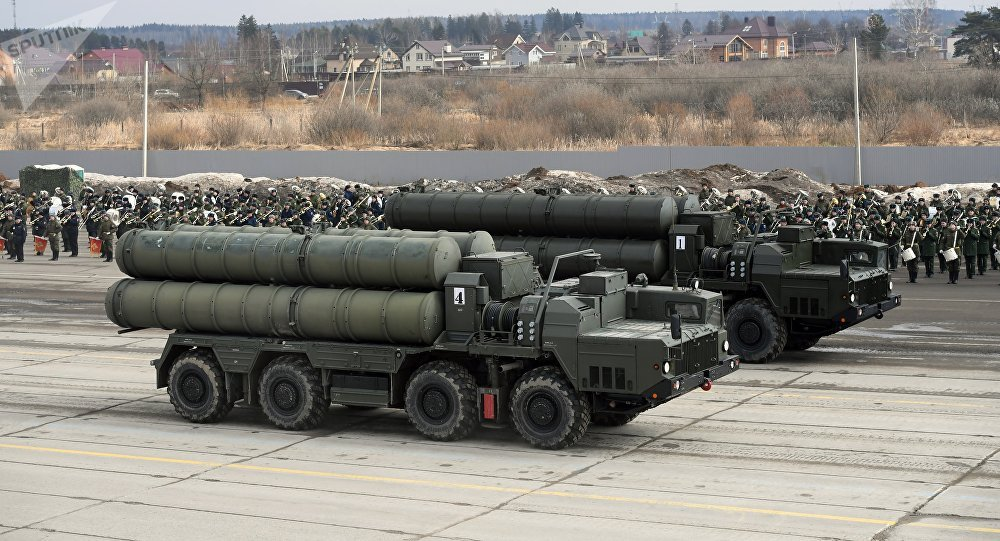 Turkey Has to 'Destroy, Return, or Somehow Get Rid of S-400' – US Department of State