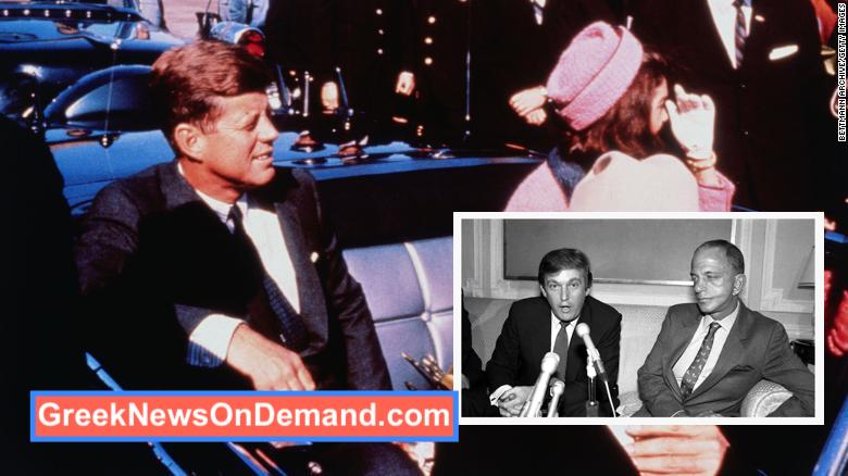 DONALD TRUMP'S MENTOR, ROY COHN, INVOLVED IN JFK ASSASSINATION & President Trump's Connection To The Jewish Mafia
