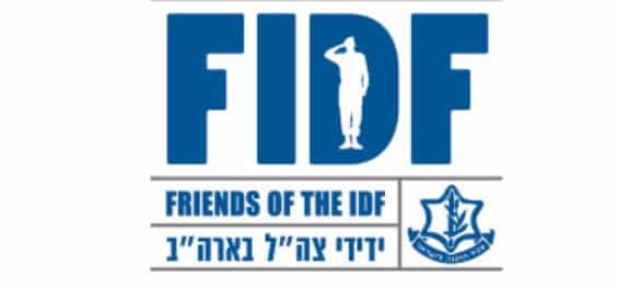 IDF Briefing on Rocket Attacks on Israel