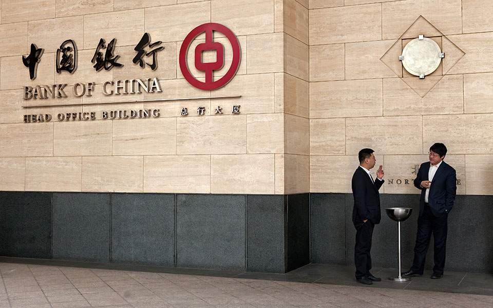Two of China's largest banks moving to Greece