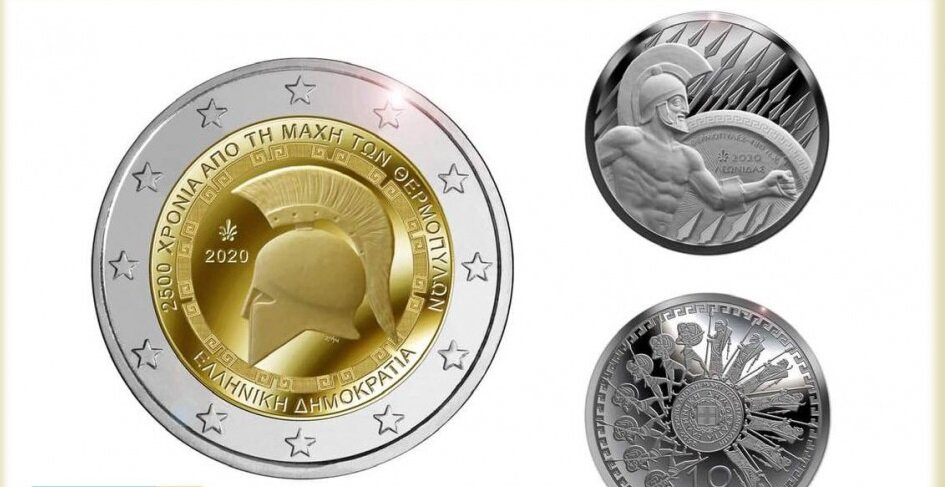 GREECE RELEASES COMMEMORATIVE €2 AND €10 COINS FOR THE 2500TH ANNIVERSARY OF THE BATTLE OF THERMOPYLAE