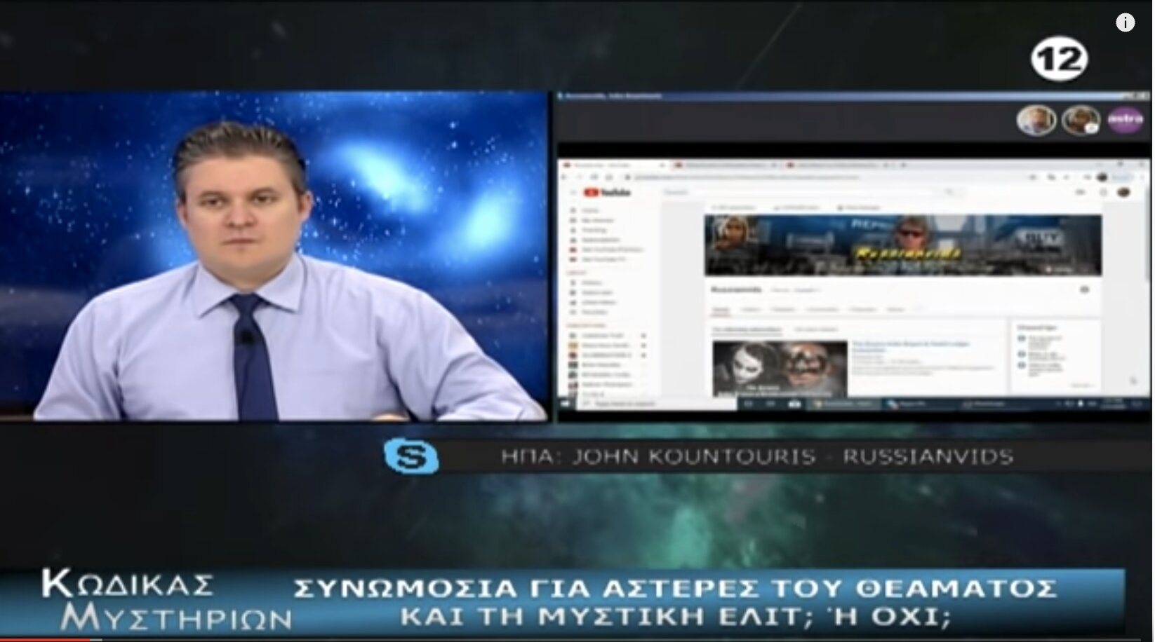 "BOMBSHELL appearance of RussianVids on Greek TV about Kobe Bryant's ""death"" & predictive programming!"