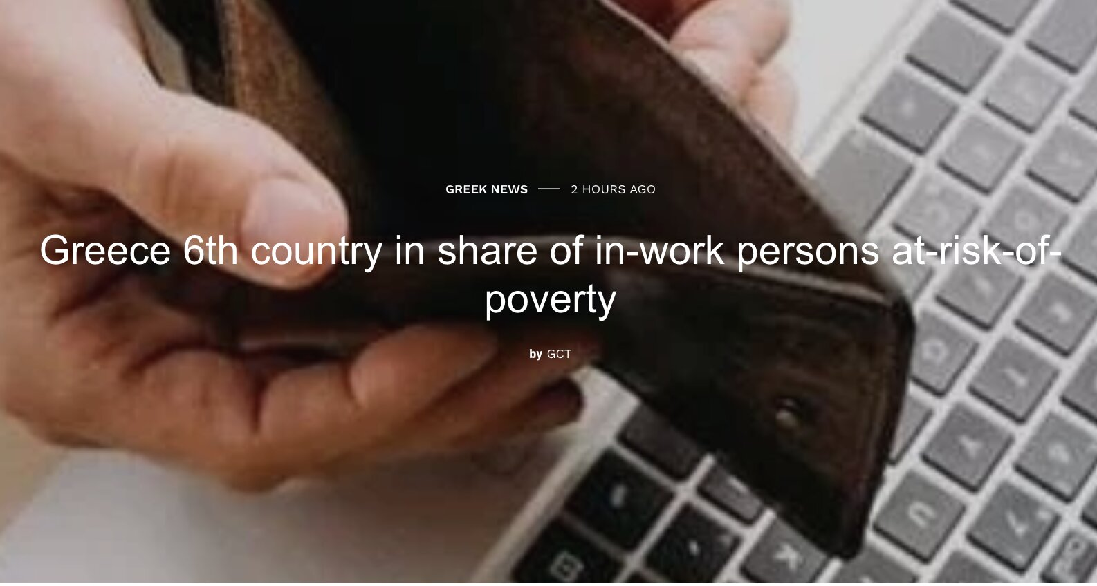 Greece 6th country in share of in-work persons at-risk-of-poverty