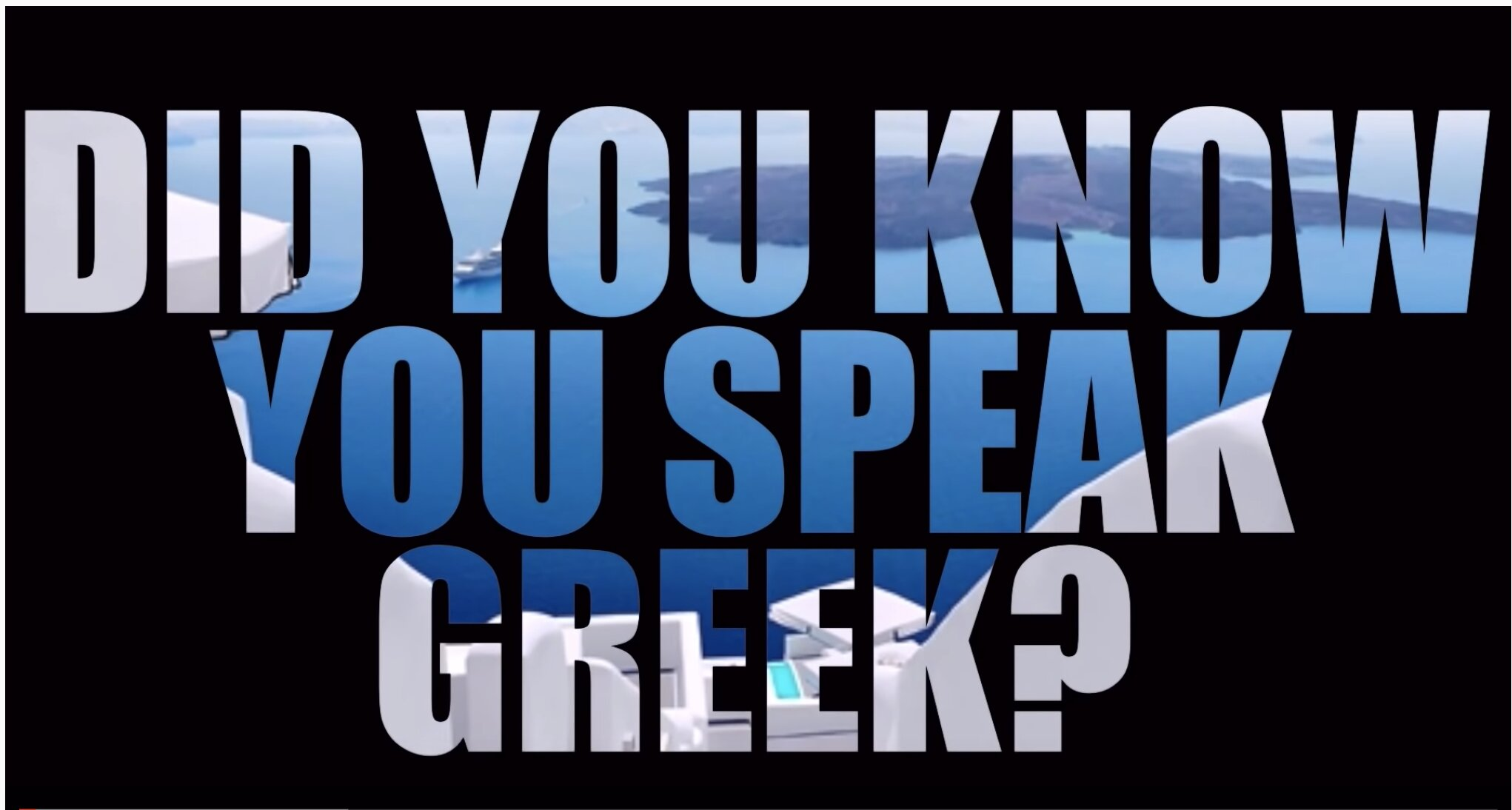 Did you know you speak Greek? – International Greek Language Day (February 9)