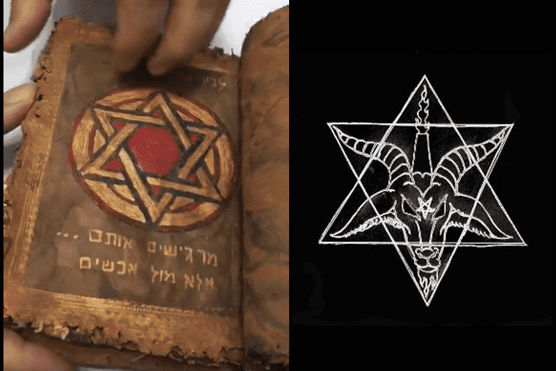 Discovery of Ancient Torah Proves Jews Worship Satan?