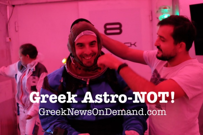 Meet the Young Scientist Hoping to Become Greece's First Astro-….NOT!!!