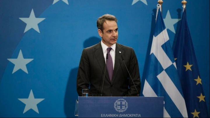 Greece Disappointed after EU Leaders Fail to Decide on 2021-2027 Budget