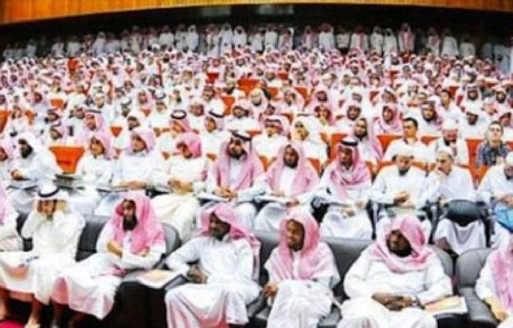 Saudi Arabia Holds Women's Conference With Not A Female In Sight (PICTURE)