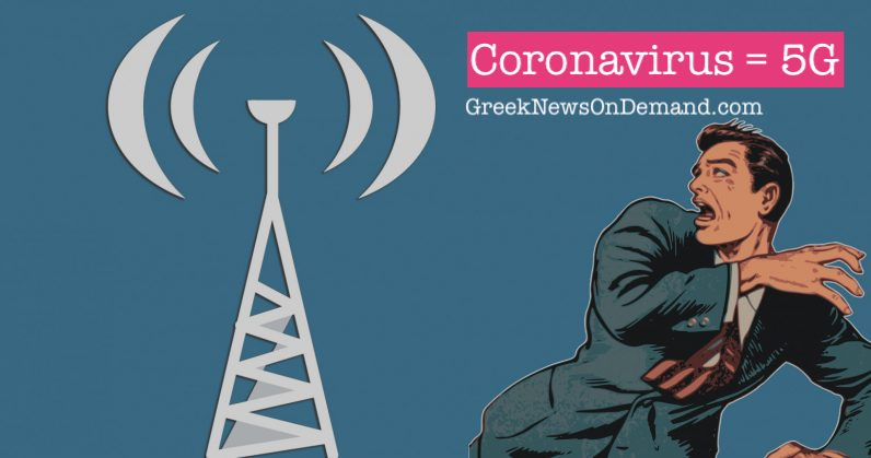 "Coronavirus (Covid-19) = 5G & 5G = ""Coronavirus"". STOP LISTENING TO MEDIA & GOV'T LIES!"