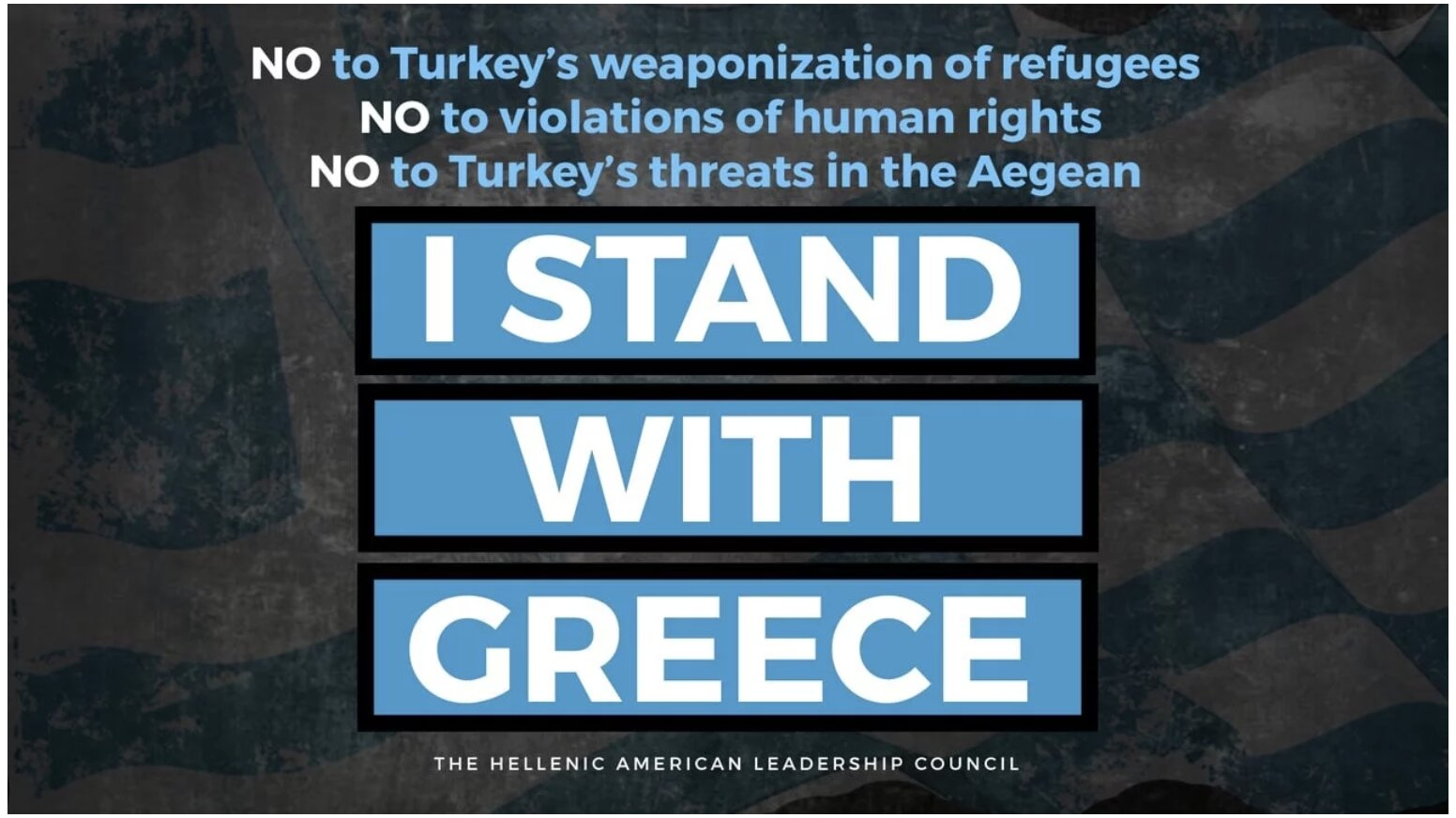 It's time the United States stands with Greece / #IStandWithGreece